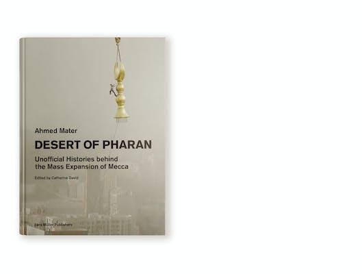 Ahmed Mater desert Of Pharan book