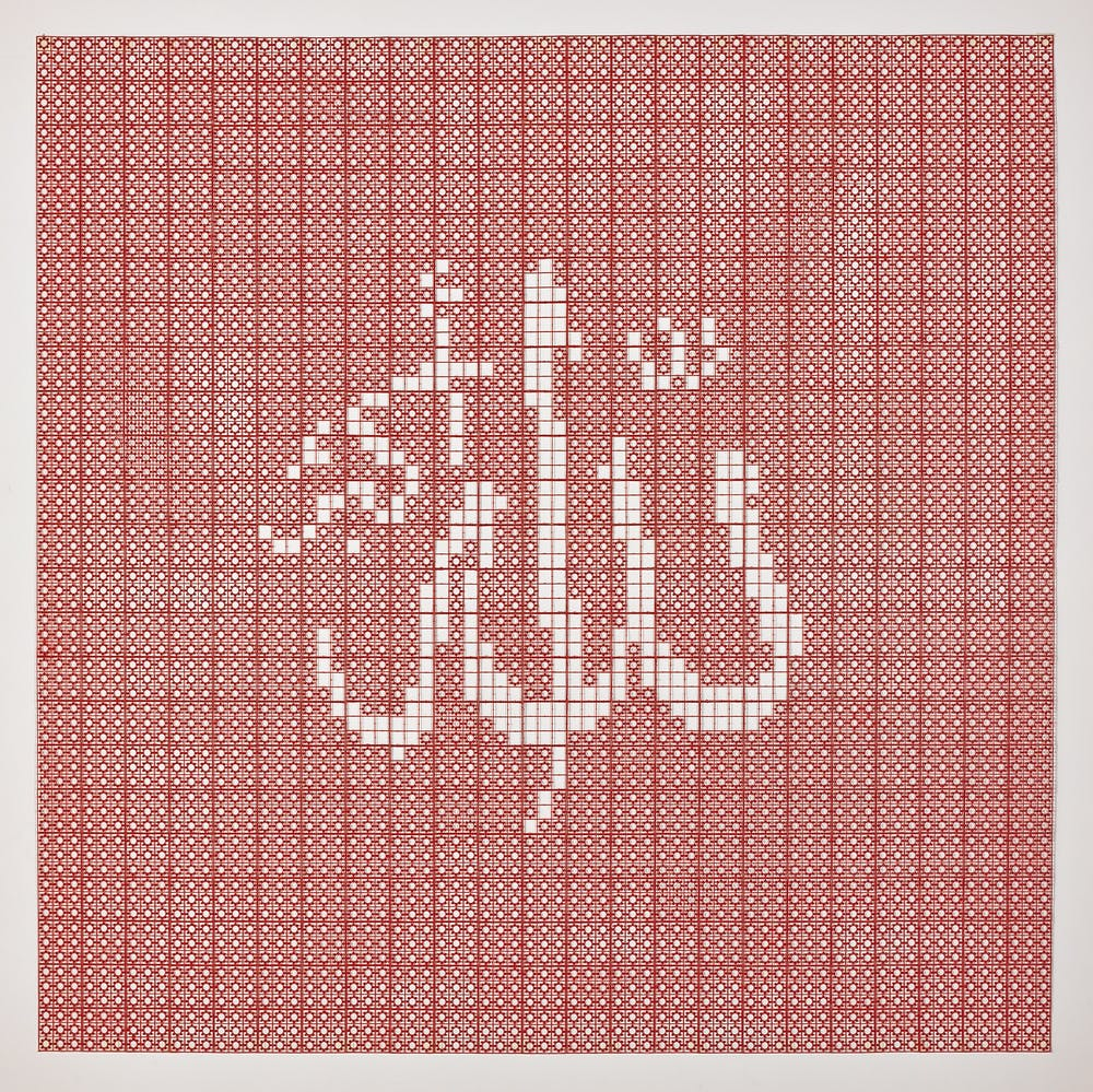 Allah O Akbar II 2011 Ahmed Mater Phastic toy gun caps glued together into sheets 100 x 150 cm ALLAHO AKBAR0175