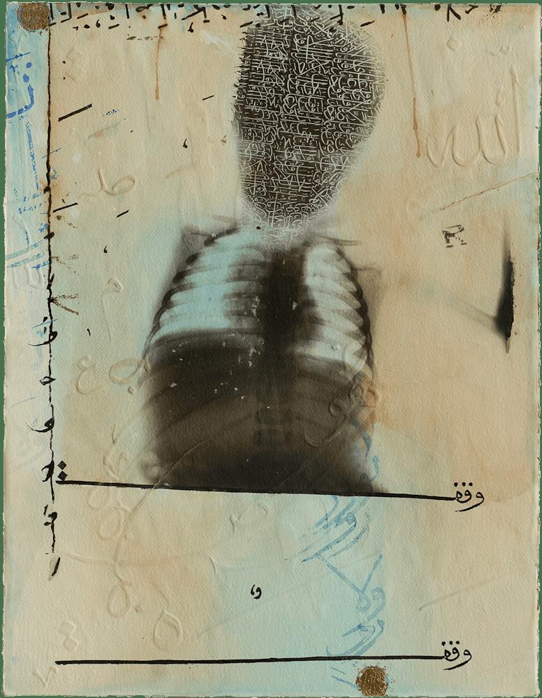 Mashq X Ray I H100 CM x W 70 CM300