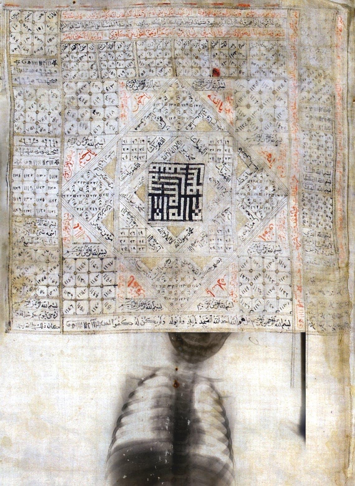 Talisman X Ray I Fatema 2008 Ahmed Mater Offset X Ray print and mixed media on archival paper 165 x 110 fatema talisman x ray copy