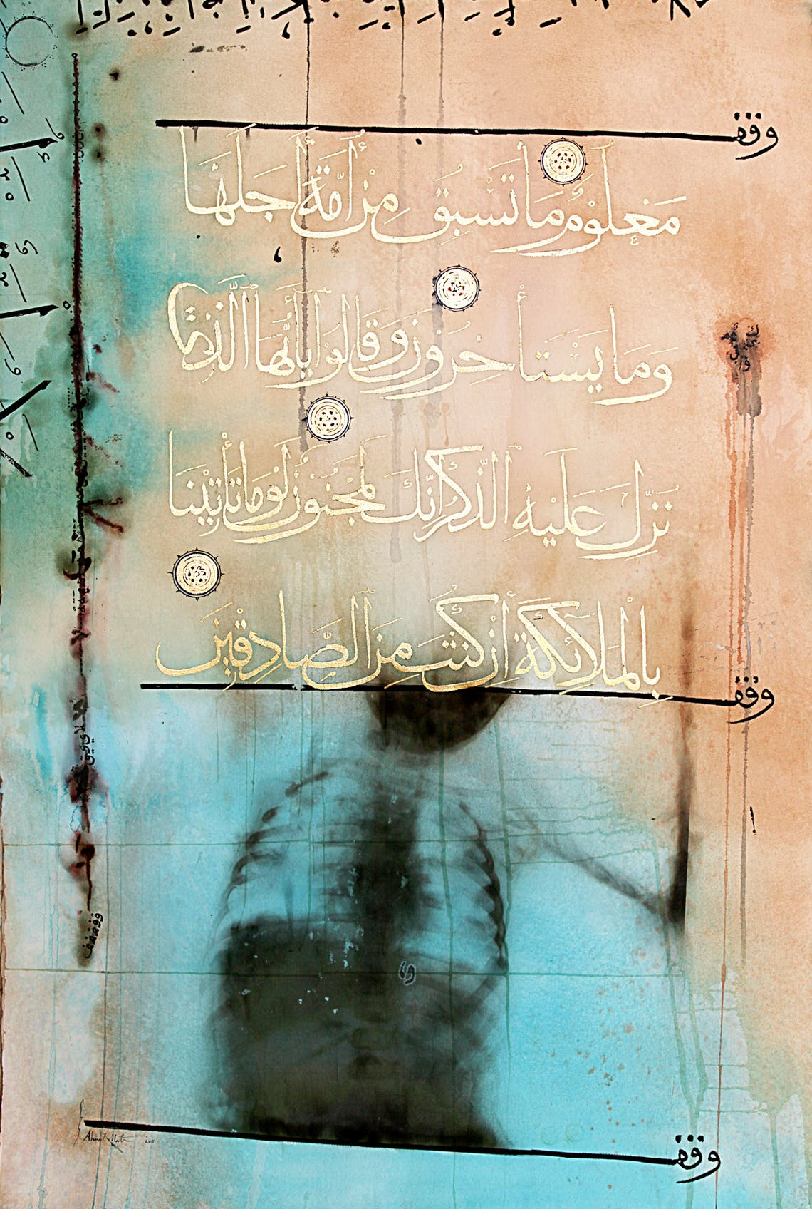 Tholoth Mashq Illumination 2010 Ahmed Mater Gold lead tea pomegranate Dupont Chinese ink and offset X Ray print and mixed media on archival Arche paper 155 x 105 tagori mashq