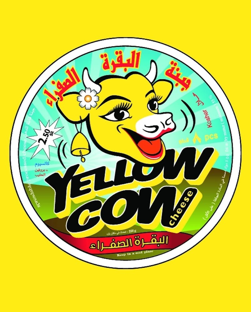 Ahmed Mater Yellow Cow 2010 Edge of Arabia Istanbul 2010