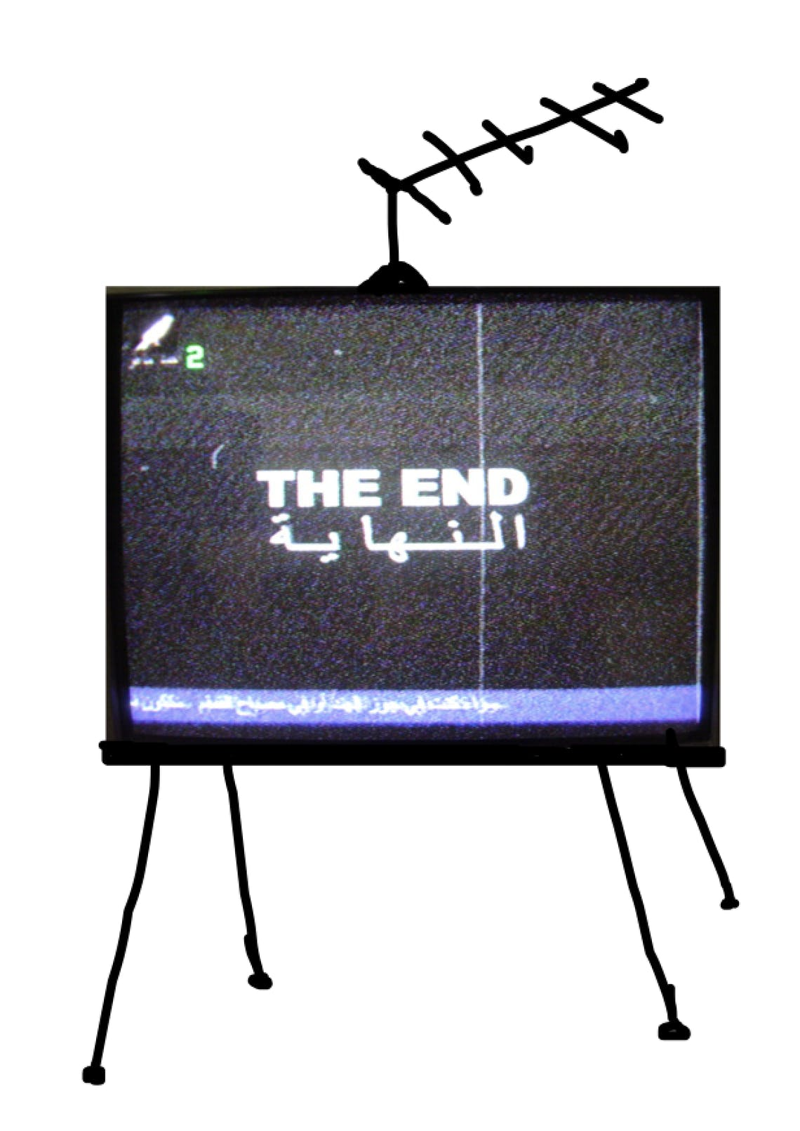 The End, Ahmed Mater
