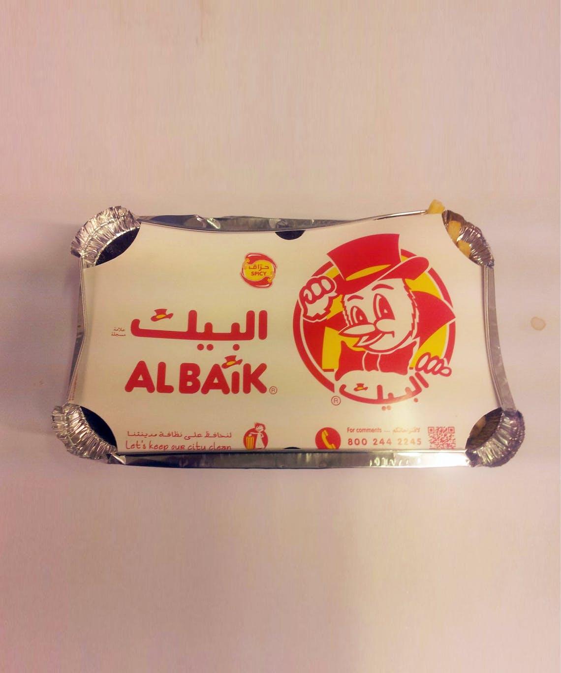 Page63 Al Beik